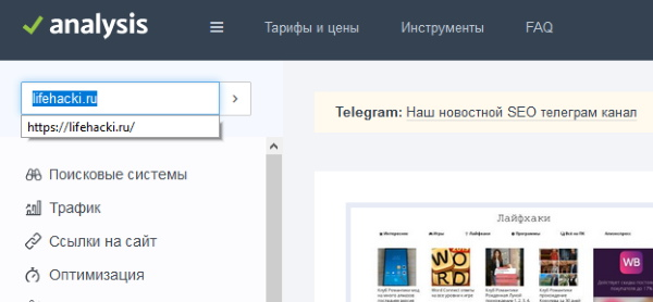 Скриншот поиска технической информации