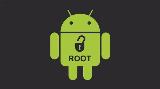 Рутированный Андроид