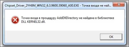 Ошибка AddDllDirectory