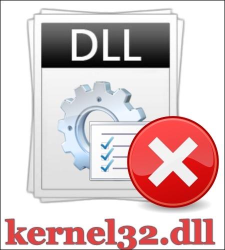 Ошибка Kernel.dll