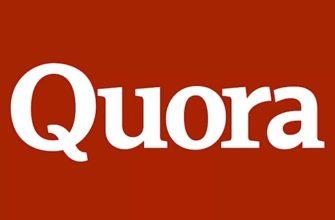 Quora сайт