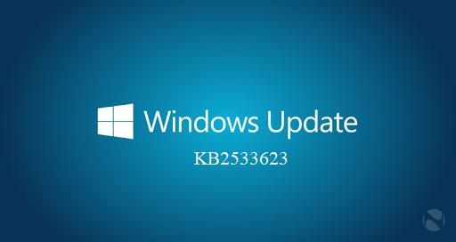 Картинка обновления KB2533623