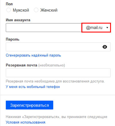 """""""Mail.ru"""""""