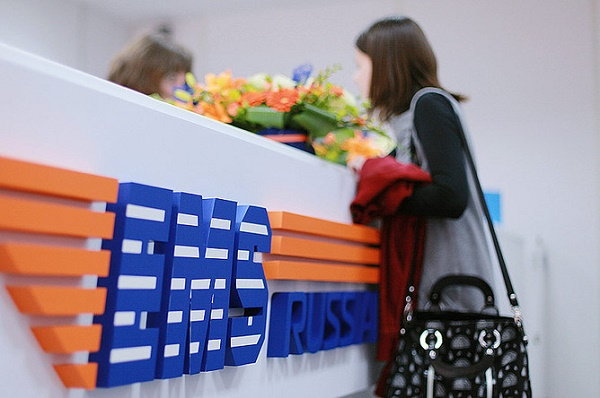 Почтовое отделение EMS