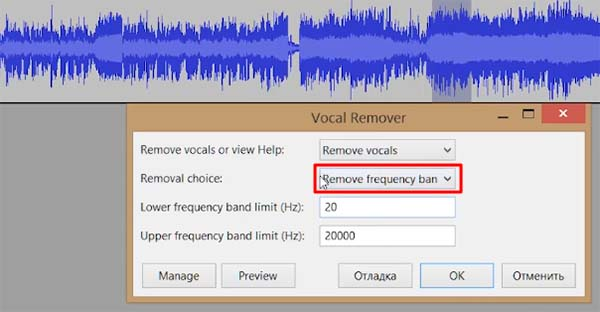 Значение Vocal Frequency