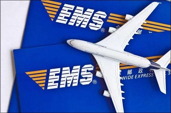 EMS Доставка
