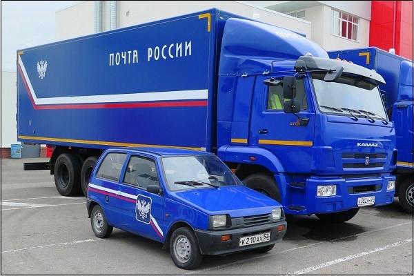 Машины Почты России