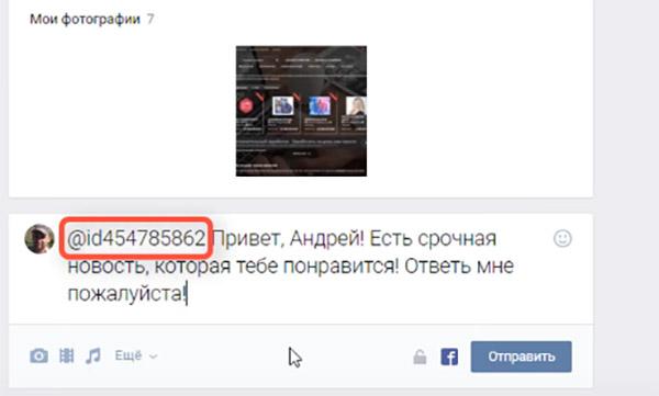 Идентификатор пользователя