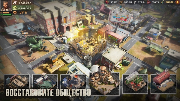 Игра State of Survival