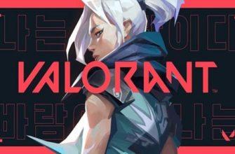 Valorant - игра