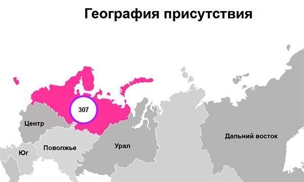 Карта для выбора региона работы