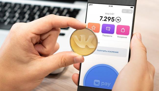 Приложение VK Pay