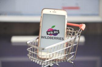 Смартфон в wb.ru на экране лежит в корзине для покупок