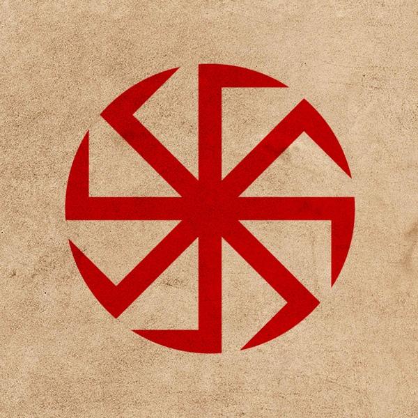 Славянская аватарка знак коловрат.
