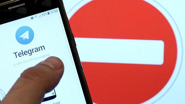 Запрет на отправку спама в Телеграм