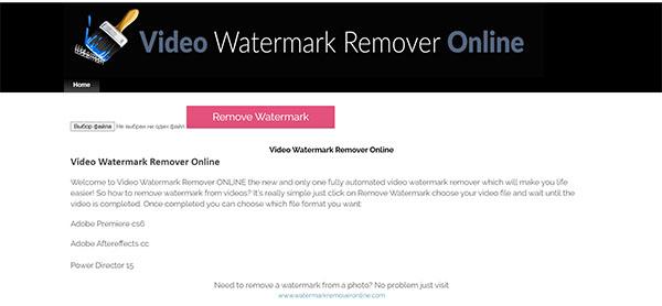 """Загрузите видео и нажмите """"Remoove watermark""""."""