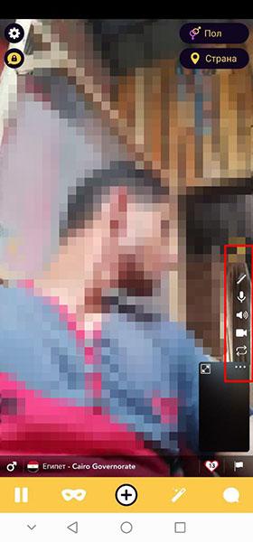Кнопки управления камерой, динамиком и микрофоном