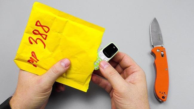 Распаковка посылки