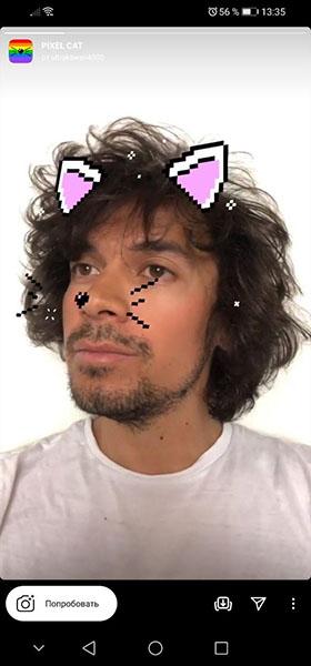 Пиксель-кошка