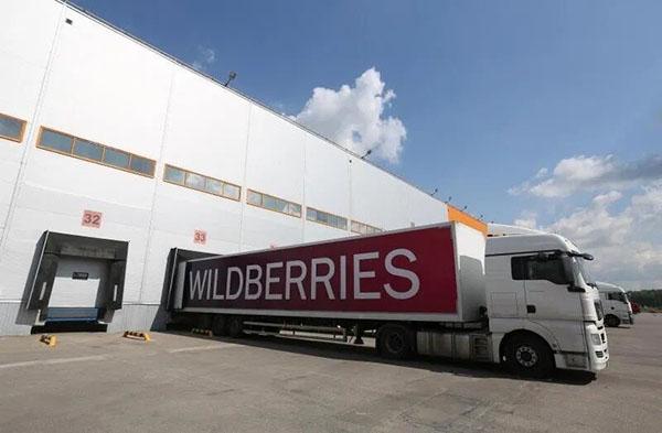 Грузовик Wildberries