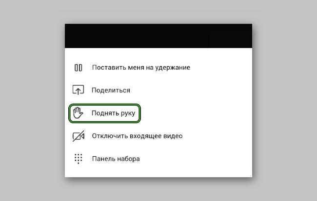 Кнопка для запуска функции со смартфона