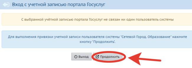 Сообщение об отсутствии данных пользователя