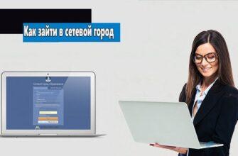 Женщина в очках с ноутбуком