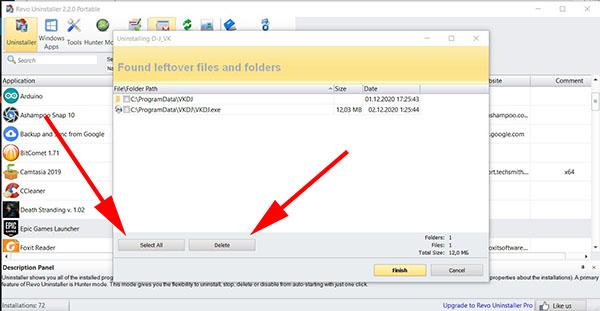 Удаление оставшихся файлов программы