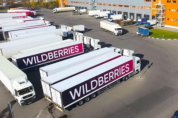 Доставка Wildberries