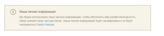 Правила сайта по обращению с данными клиентов