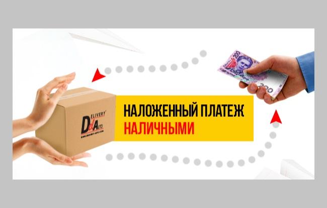 Передача денег в обмен на товар