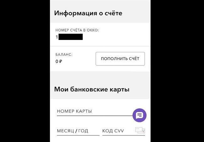 Скриншот очищенной от данных вкладки