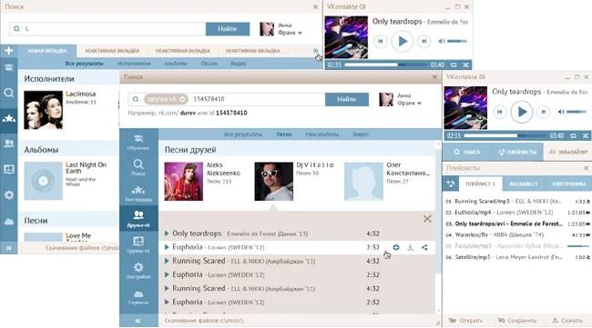 Скриншоты с интерфейсом ВК Диджей