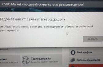 Фото экрана с сообщением об ошибке