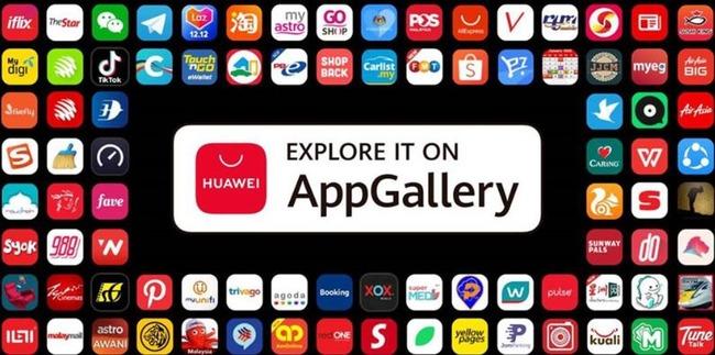 Иконки доступных через AppGallery программ