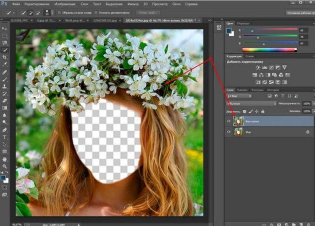 Файл в Photoshop с удаленным лицом