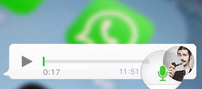 Аудиодорожка перекрывает лого