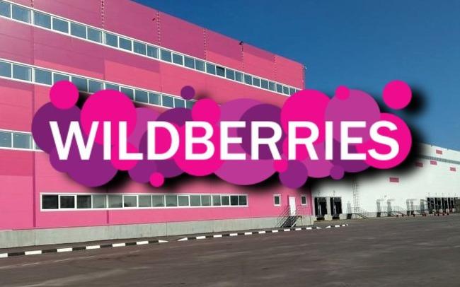 Логотип ВБ на фоне здания