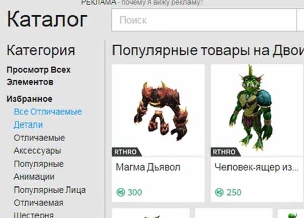 Игры Роблокс