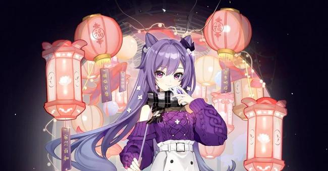 Промо иллюстрация к Фестивалю фонарей с изображением юной леди