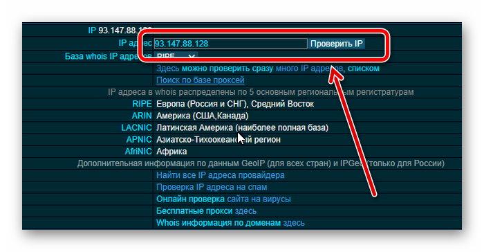 Проверка информации о пользователе