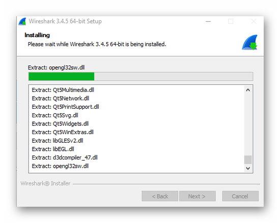Установка Wireshark для уточнения IP пользователя