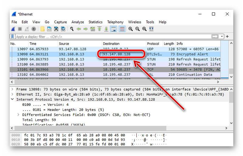 IP адрес собеседника в чат рулетке