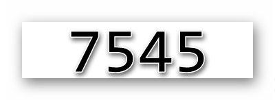Короткий номер для отправки СМС