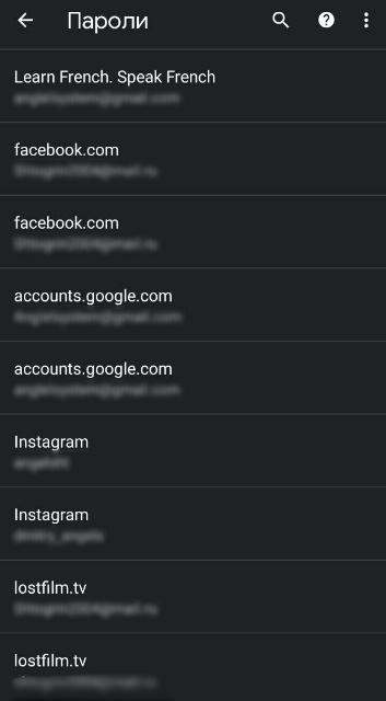 Перечень аккаунтов и паролей