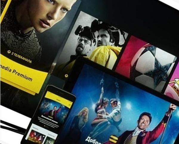 Приложение Билайн ТВ