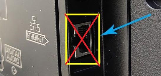 Разъём Ethernet на LG