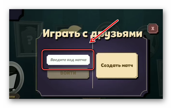 Поле для ввода кода