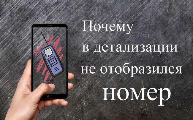 Рука с телефоном на черном фоне