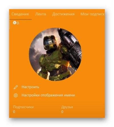 Профиль пользователя Xbox Live